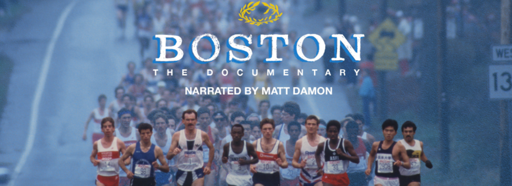 Private Screening of BOSTON on May 17